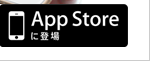 go App Store
