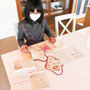 小学生の布ナプキンワークショップ