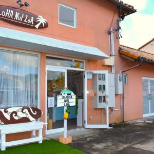 リゾートのような雑貨屋さん☆*:.。. Aloha Nui Loa.。.:*☆