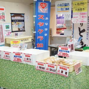 小林豆富食品