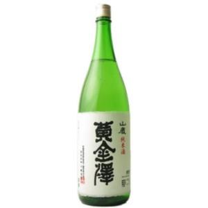 黄金澤 山廃 純米酒
