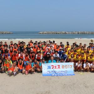 """◎申込期限 6/30◎ H30/7/7・7/8 """"2018 海フェス in Nakoso Beach"""""""