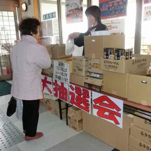 """H29/12/23~24▷▷よかっぺ市""""年末感謝祭"""""""