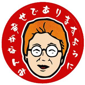 社長バッチ-(2)