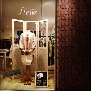はじめまして。大人の普段着のお店fleur(フルール)です。