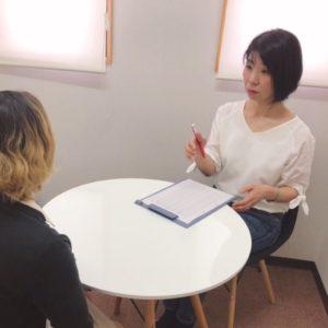 【新規顧客限定】女性特有のお悩みカウンセリング+よもぎ蒸し¥5,000→¥3,000!!
