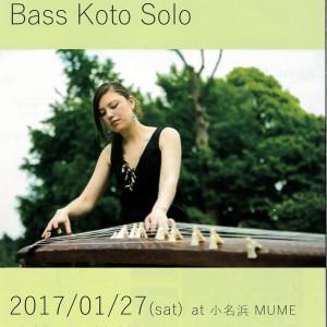 H30/1/27(土)▷▷深田マクイーンBass Koto Solo