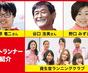 いわきサンシャインマラソン開催!!