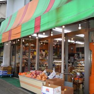 いわき市泉町☆*:.。地元が誇る老舗店。フルーツ・和洋菓子店【せきね菓子舗】.。.:*☆