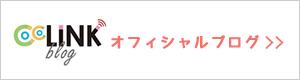 cocoLINKいわき オフィシャルブログ