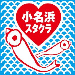 sutakura-stamp