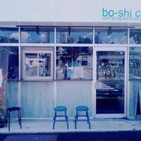 bo-shi coffee|いわき市植田駅前の自家焙煎コーヒースタンド