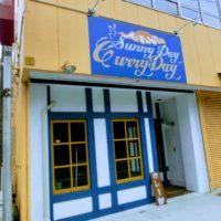SunnyDay CurryDay|いわき市平のカレー屋さん