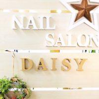 Nail Salon Daisy|平のネイルサロン