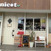 hair make nicot|小名浜の美容室