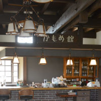 コーヒーハウス かもめ館 | いわき市小名浜の海が見える喫茶店