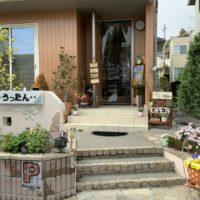 hand made accessary **うったん**|小名浜にあるご自宅ハンドメイドアクセサリーのお店
