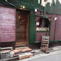 Hybrid Italian Bar MONDO|いわき市平の「夜明け市場」内にあるイタリアンバー