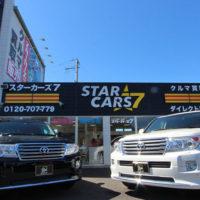 スターカーズ7|いわき市の中古車買取・中古車販売