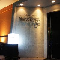 ラウンジ MamaRingo(ままりんご)