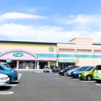 タウンモールリスポ|いわき市小名浜のショッピングセンター