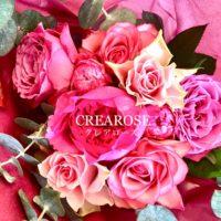 CREAROSE(クレアローズ)