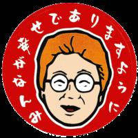 志賀塗装株式会社|福島県いわき市の外壁・屋根塗装