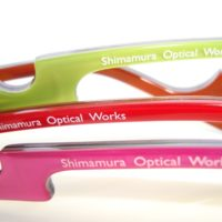 Shimamura Optical Works|いわき市東田町