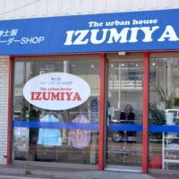 オーダージャケット&スーツのIZUMIYA(イズミヤ)|いわき市小名浜