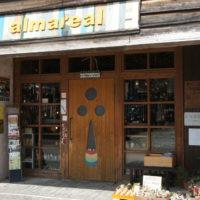 新感覚アートショップ | almareal(アルマレアル)