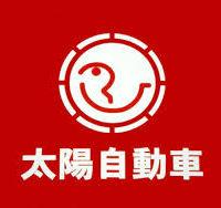 いわき市小名浜の新車・中古車販売店|太陽自動車