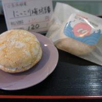 いわき市小名浜の和菓子|菓房しんげつ