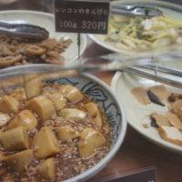 楽しい食卓応援団|手作り惣菜のキッチンはらぺこ