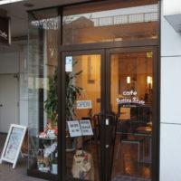 Café Audrey Style