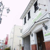 カネタ菅波|いわき市平の不動産・賃貸・リフォーム