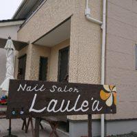 Nailsalon Laule'a(ネイルサロンラウレア)|いわき市平の自宅ネイルサロン