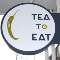 TEA TO EAT(ティートイート)| いわき市内郷のカレー屋さん