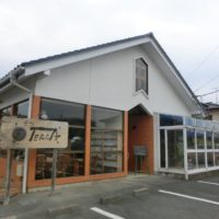 cafe TERRA|いわき市植田のカフェ