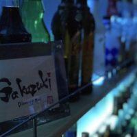 Dinnig Bar Sakazuki|いわき市平のバー