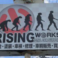 RISING WORKS|いわき市夏井のトータルカーサポートのお店
