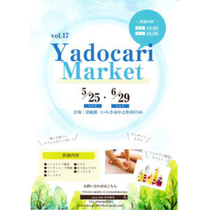 2019/6/29(土) | yadocari-market vol.17 in清航館