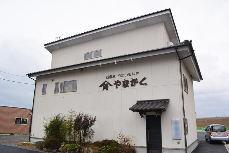 yamakaku_0001